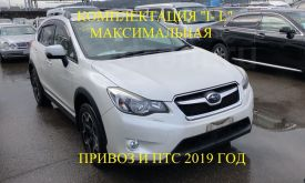 Владивосток XV 2014