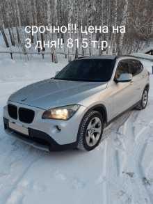 Новосибирск X1 2011