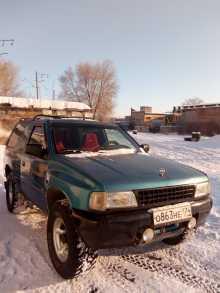 Новотроицк Frontera 1993