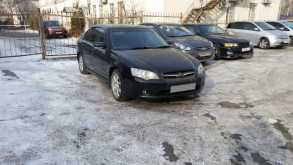 Хабаровск Legacy B4 2005