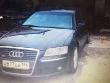 Омск A8 2005