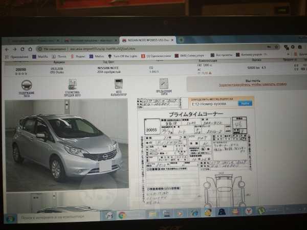 Nissan Serena, 2010 год, 635 000 руб.