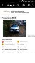 Kia Sorento, 2010 год, 680 000 руб.