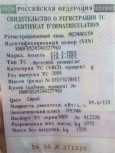 Kia X-Trek, 2004 год, 247 000 руб.