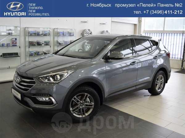 Hyundai Santa Fe, 2018 год, 1 870 000 руб.