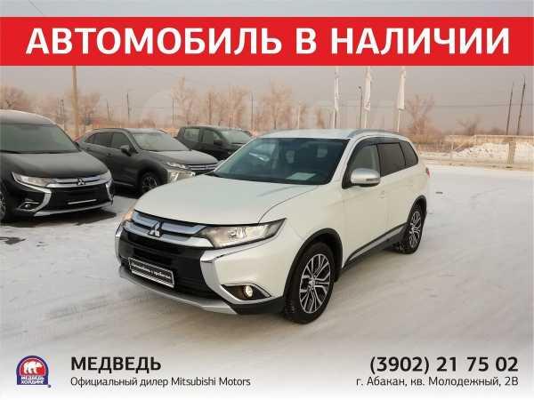 Mitsubishi Outlander, 2017 год, 1 840 500 руб.