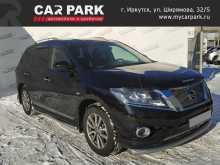 Иркутск Pathfinder 2015