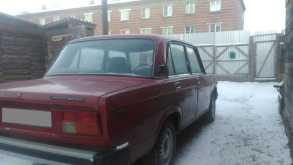 Иркутск 2105 1993