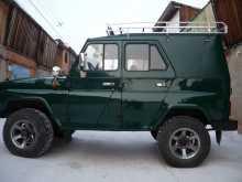 Братск 3151 1990