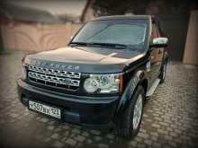 Краснодар Discovery 2012