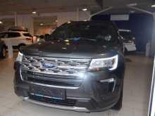 Ярославль Ford Explorer 2018