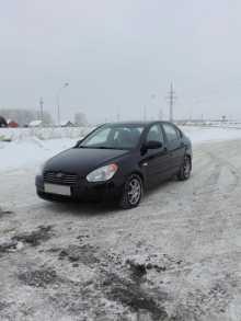 Омск Verna 2008