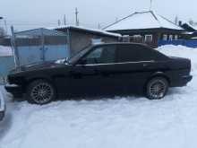 Белово 5-Series 1991