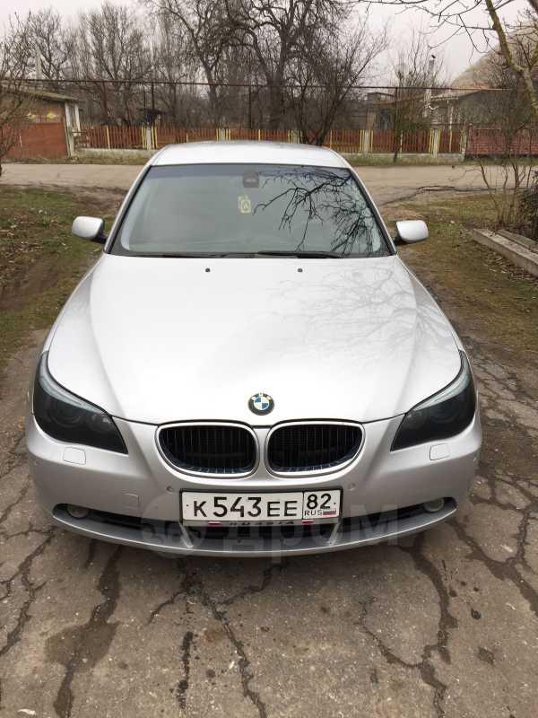 BMW 5-Series, 2004 год, 425 000 руб.