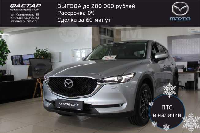 Mazda CX-5, 2018 год, 2 412 000 руб.
