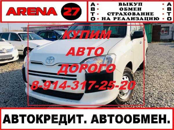 Toyota Probox, 2015 год, 498 000 руб.