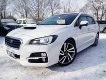 Хабаровск Subaru Levorg 2015
