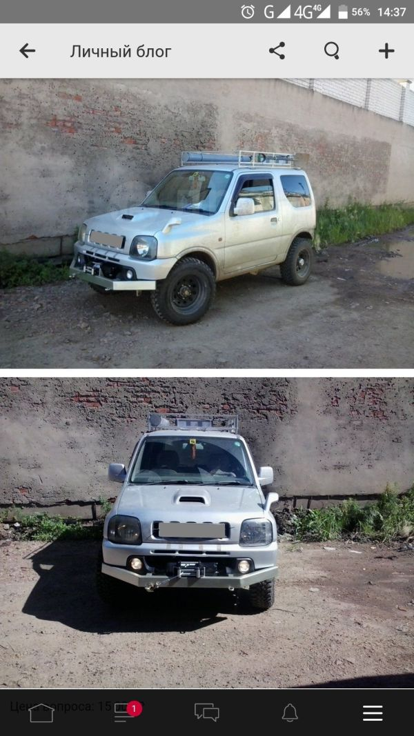 Suzuki Jimny, 2001 год, 700 000 руб.