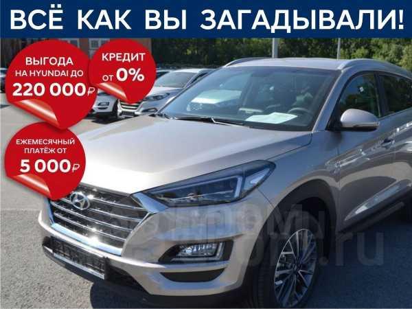 Hyundai Tucson, 2018 год, 1 844 000 руб.