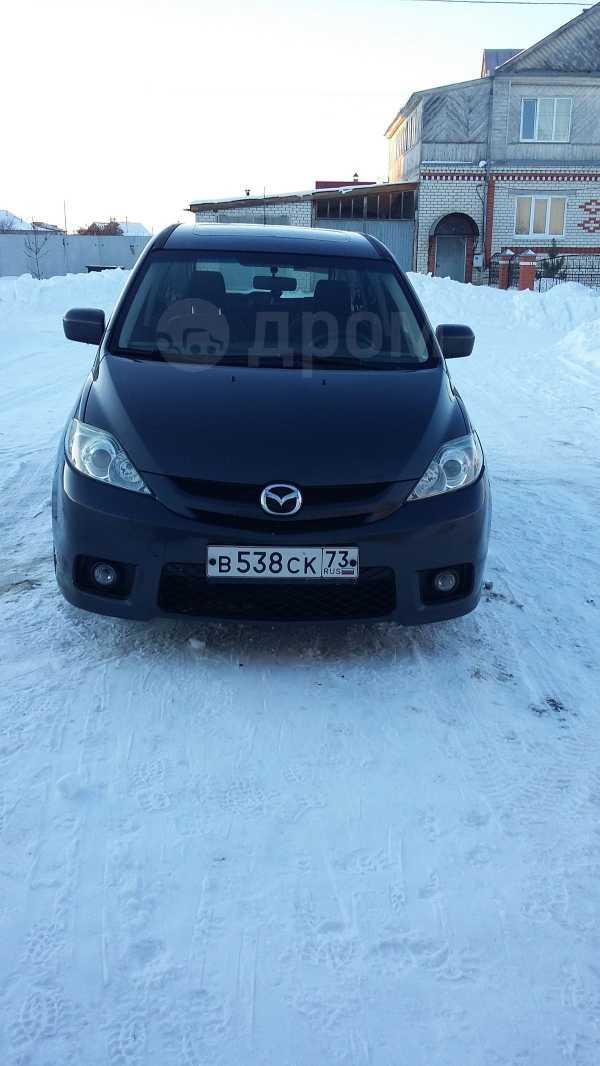Mazda Mazda5, 2006 год, 360 000 руб.