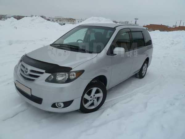 Mazda MPV, 2004 год, 450 000 руб.