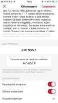Subaru Impreza, 2010 год, 350 000 руб.