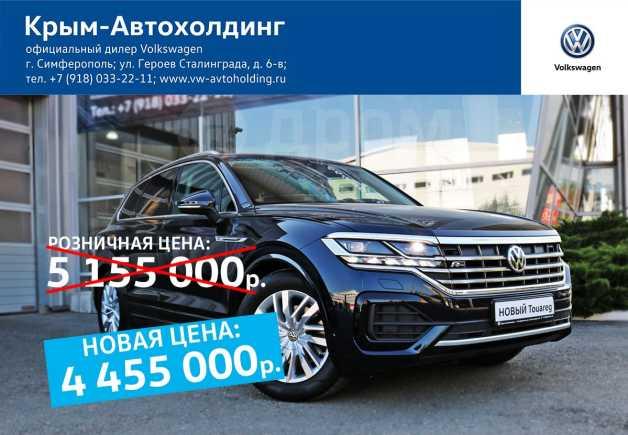 Volkswagen Touareg, 2018 год, 4 975 000 руб.