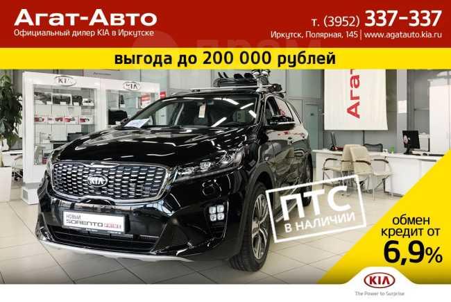 Kia Sorento, 2018 год, 2 884 900 руб.