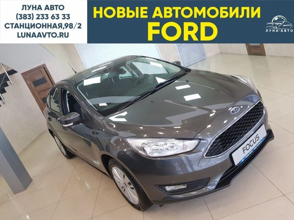 Ford Focus, 2018 год, 971 000 руб.