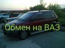 Курган RVR 1995