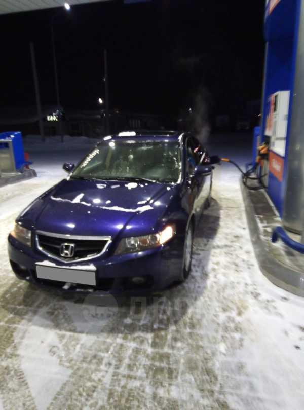 Honda Accord, 2004 год, 480 000 руб.