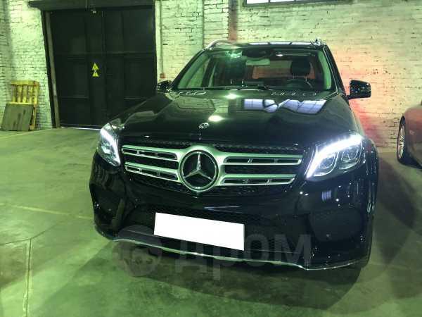 Mercedes-Benz GLS-Class, 2017 год, 5 300 000 руб.