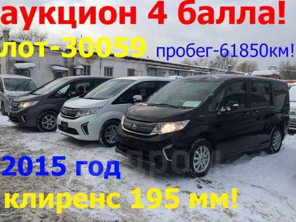 Honda Stepwgn, 2015 год, 1 390 000 руб.