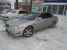 Иркутск Inspire 2000
