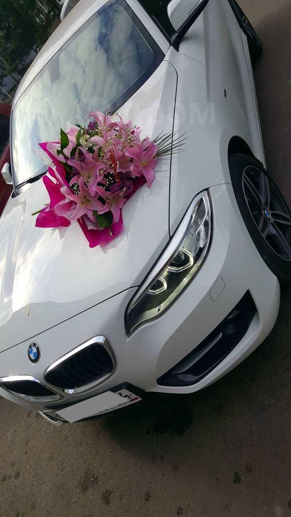 BMW 2-Series, 2014 год, 1 350 000 руб.
