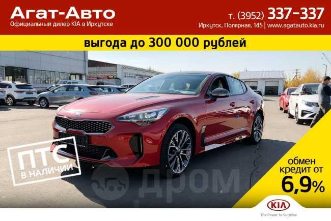 Kia Stinger, 2018 год, 2 804 900 руб.