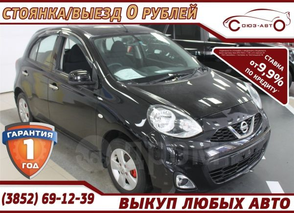 Nissan March, 2013 год, 535 000 руб.