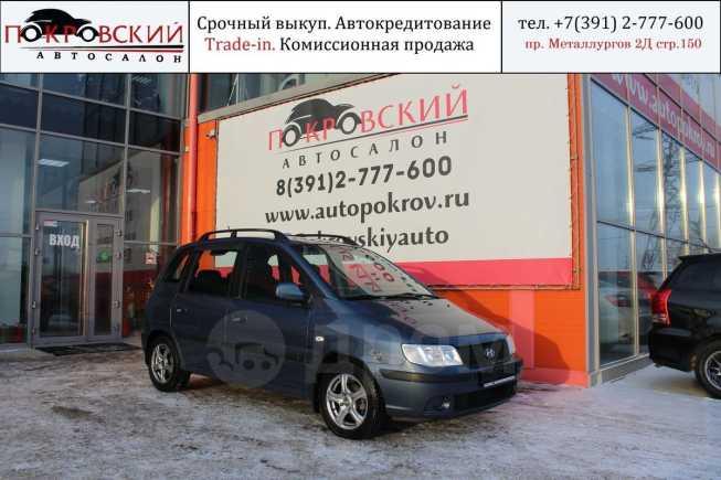 Hyundai Matrix, 2006 год, 275 000 руб.
