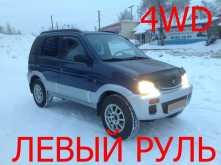 Новосибирск Terios 2000