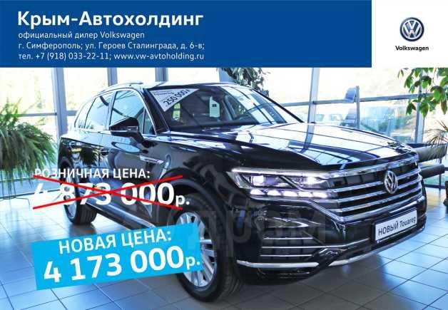 Volkswagen Touareg, 2018 год, 4 173 000 руб.