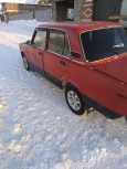 Лада 2107, 1984 год, 50 000 руб.