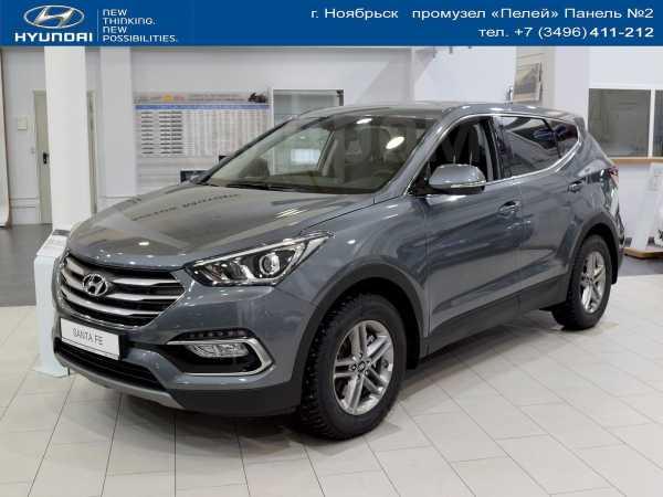 Hyundai Santa Fe, 2017 год, 1 950 000 руб.