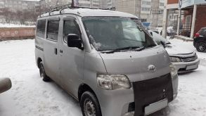 Иркутск Town Ace 2008