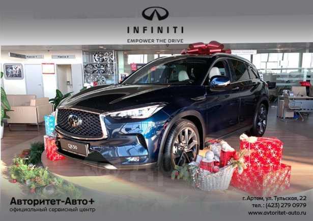 Infiniti QX50, 2018 год, 4 060 000 руб.