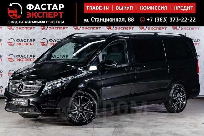 Mercedes-Benz V-Class, 2018 год, 4 799 000 руб.