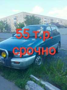 Курган RVR 1994