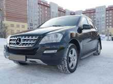 Омск M-Class 2011