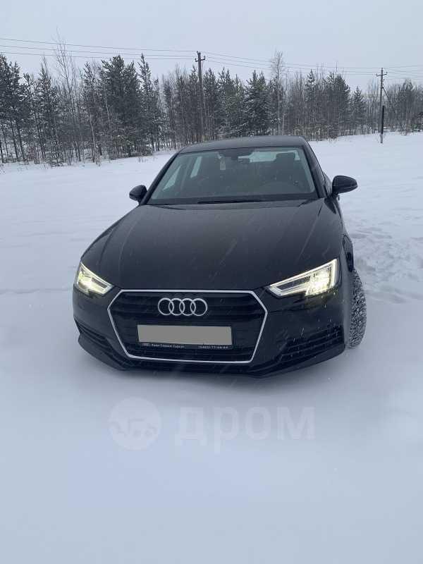 Audi A4, 2018 год, 1 800 000 руб.