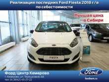 Кемерово Ford Fiesta 2018
