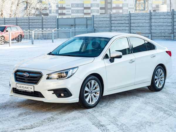 Subaru Legacy, 2018 год, 2 219 000 руб.